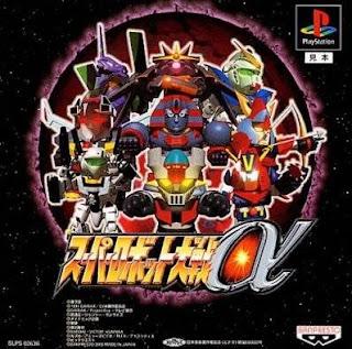 aminkom.blogspot.com - Free Download Games Super Robot Wars Alpha Gaiden