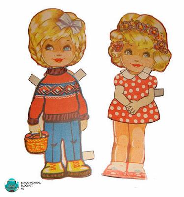 Бумажные куклы СССР советские старые из детства скан версия для печати распечатать скачать