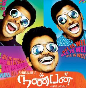 Nanban (2011) - Tamil Movie