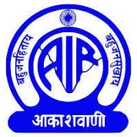All India Radio Recruitment