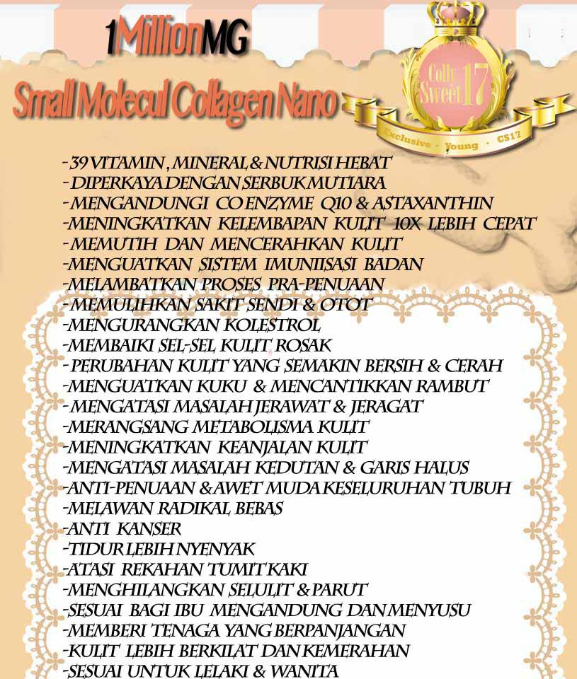 K Colly Collagen K-COLLY SWEET17