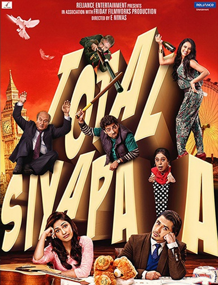 Watch Total Siyapaa (2014) Full Hindi Movie Free Download