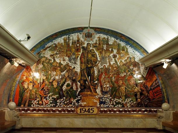 estações de metropolitano de Moscovo - Estação de Metro Nakhimovsky Prospekt