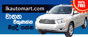 Buy and Sell Vehicles - www.lkautomart.com