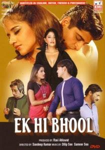 Ek Hi Bhool 2005