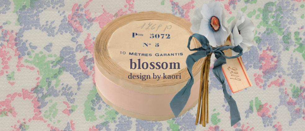 blossom ビーズ刺繍と暮らし