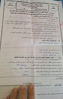 تجميعة شاملة كل امتحانات الصف السادس الابتدائى كل المواد لكل محافظات مصر نصف العام 2016 12508841_773026939495237_2717399401161599411_n