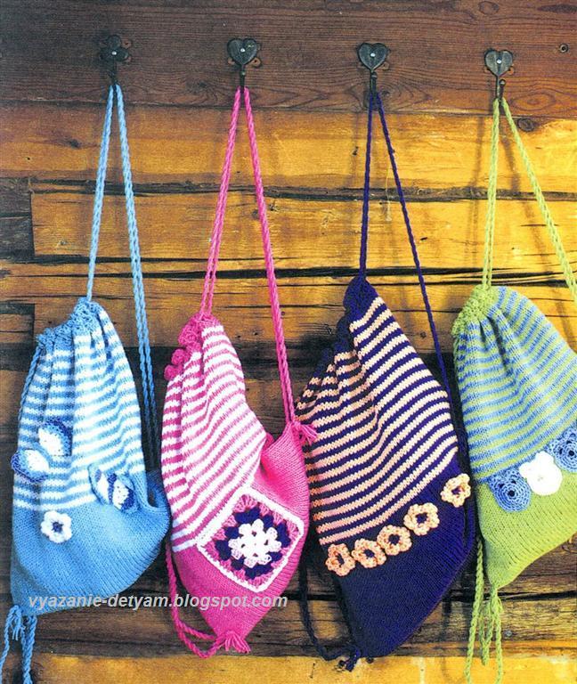 Вязанные рюкзаки своими руками