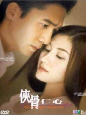 Hiệp Cốt Nhân Tâm - Healing Hearts (2000)