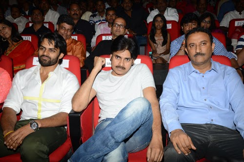 Rey Telugu Movie Audio Launch Event Photo Gallery