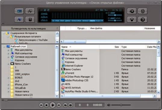 JetAudio 8.1.1 Plus VX Free Download - Computer Software Free Download
