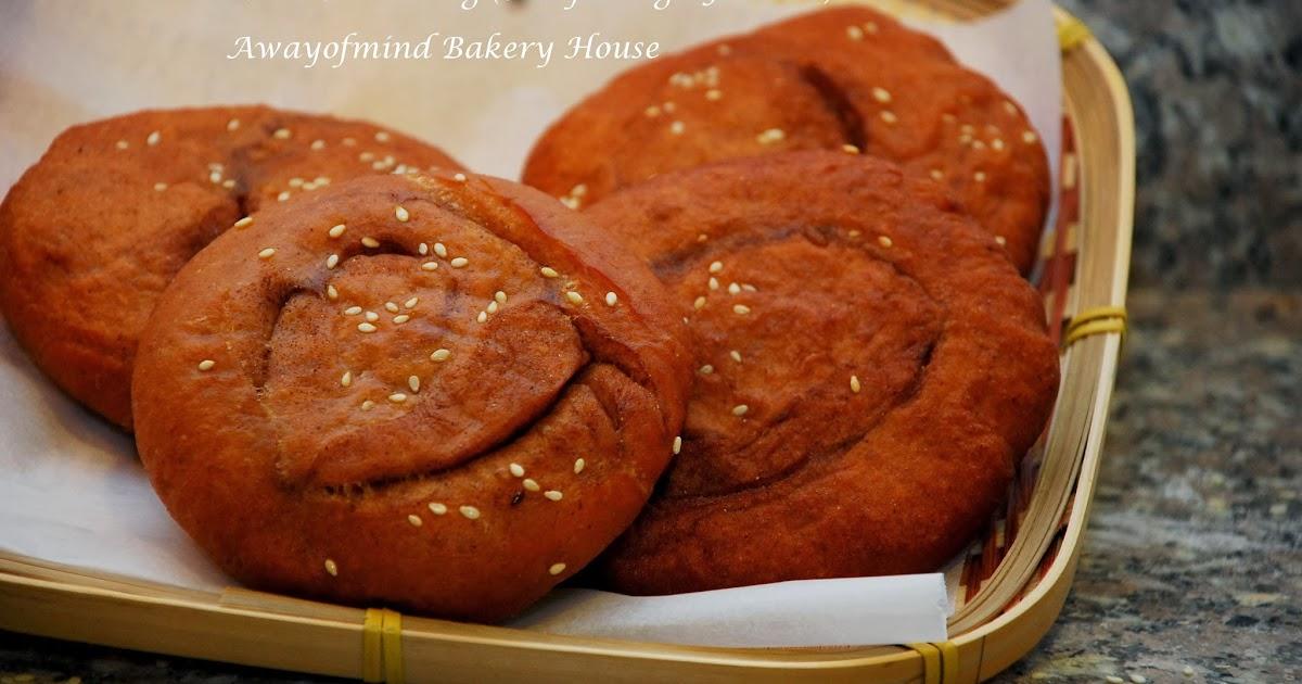 Awayofmind Bakery House  Ham Chim Peng  Salty Dough