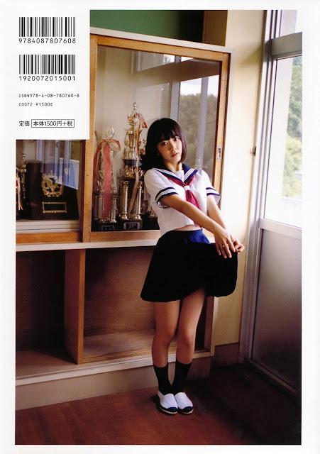 Sakura Miyawaki 宮脇咲良 Sakura さくら Photobook 写真集 Back Cover