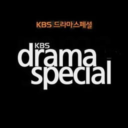 KB$ Drama Special: The Crying Woman (2014)