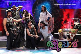 malayalam film 'Olipporu' photos