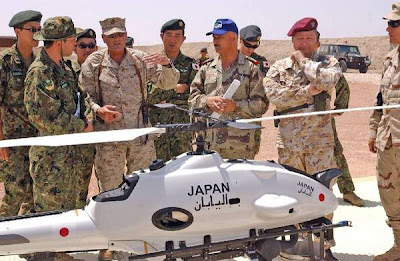 Japan Helicopter UAV