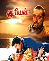 Suriyan 1992 Tamil Movie Watch Online