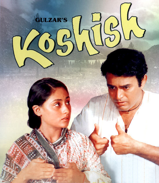 Koshish movie