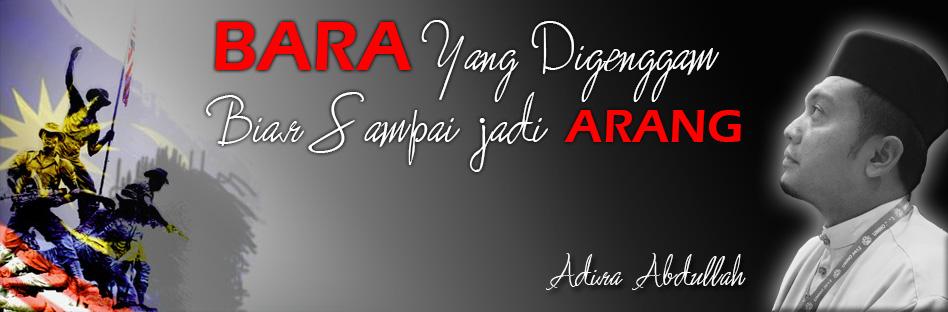 Adira Abdullah