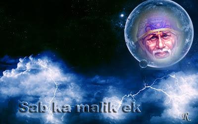 Sai Baba Please Help Me - Anonymous Sai Devotee