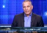 برنامج على مسئوليتى مع أحمد موسى حلقة يوم الثلاثاء 2-9-2014