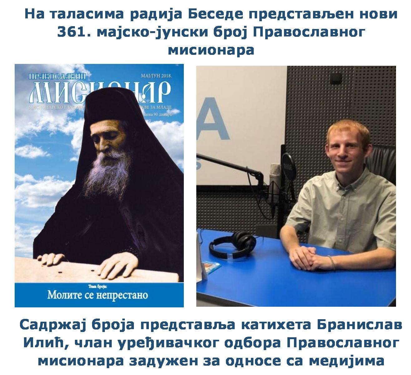 На Радију Беседа представљен 361. број Православног мисионара