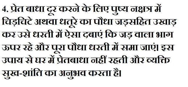 Tantra Mantra Yantra