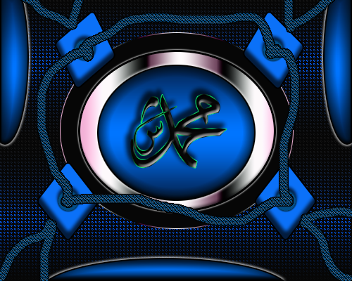 [Resim: islamiresim-tasrim-nisan2014V4-blue.png]
