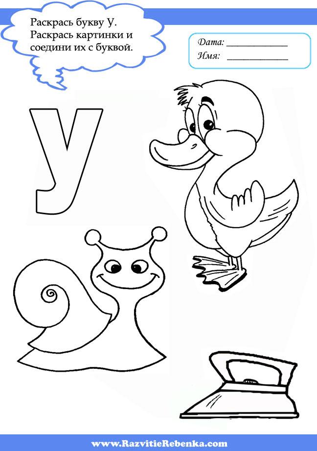Улитки картинки для детей
