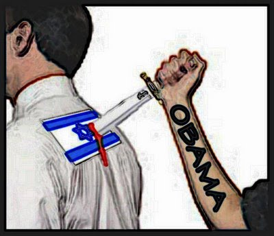 Image result for obama stabs israel in the back