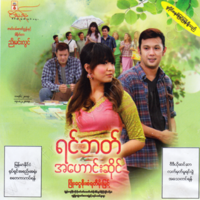 http://www.venuscurves.com/2014/03/movie-yin-bat-ah-haung-sai.html