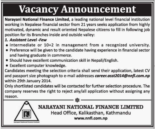 Banking Career Oppotunities at Narayani National Finance Limited