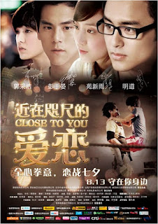 More Than Close - Gần Trong Gang Tấc (2010)