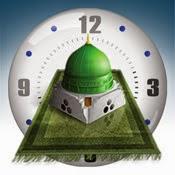تحميل برنامج تذكير بأوقات الصلاة Athan (Azan) Basic