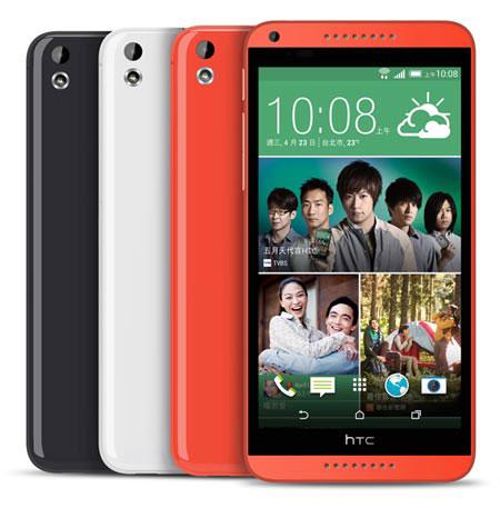 HTC Akan Buka Toko Online 24 Jam di Taiwan