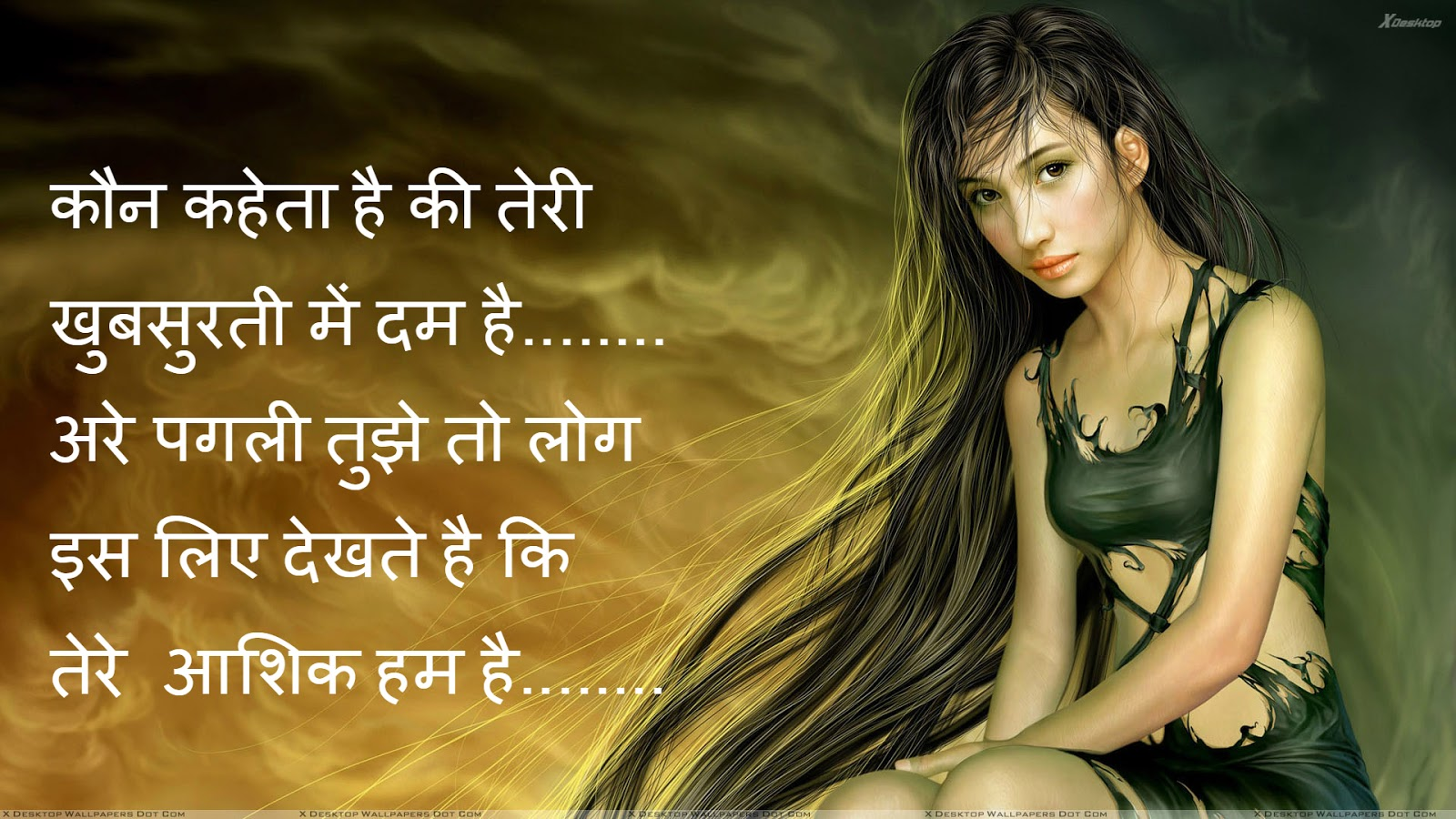 Best Love Quotes In Hindi Wallpapers : Wallpaper Of Love With Shayari Hindi \x3cb\x3eshayari\x3c/b\x3e,\x3cb ...