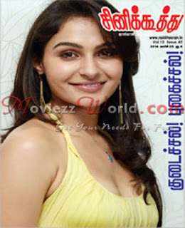 Cinikoothu PDF magazine 25-03-2014 Download online for free