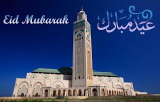 Eid-ul-Fitr 2012 Mubarak