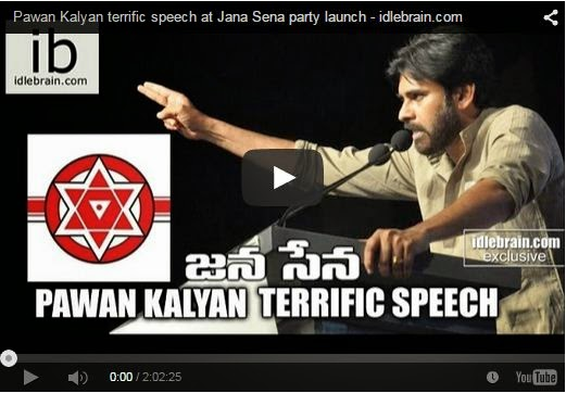 Pawan Kalyan Jana Sena party launch