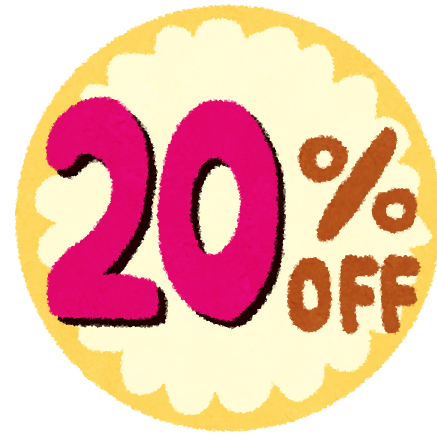 Image result for イラスト 無料 20%OFF