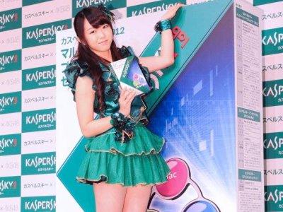 Minegishi Minami (AKB48)