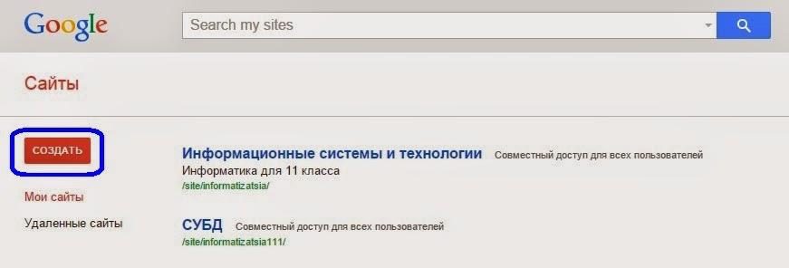Создание сайтов google sites сайт по разному выглядит на локалке и хостинге