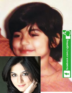 sanam baloch in her childhood