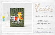 открытки 10