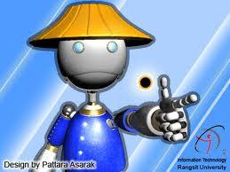 หุ่นยนต์ชาวนา