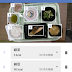 Sony Kembangkan Aplikasi Penghitung Kalori Berdasarkan Tangkapan Foto