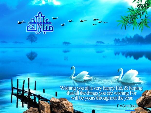 Hd widescreen backgrounds wallpapers eid ul fitr wallpaper best eid greeting cards 2012 pictures m4hsunfo Images