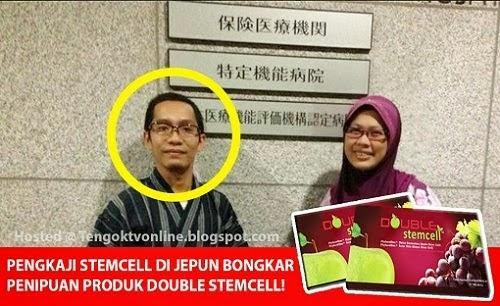 produk double stemcell, gambar pengasas produk double stemcell, gambar ibrahim abd aziz, gambar penyelidik stemcell jepun, ibrahim bongkar penipuan double stemcell, produk double stemcell scam