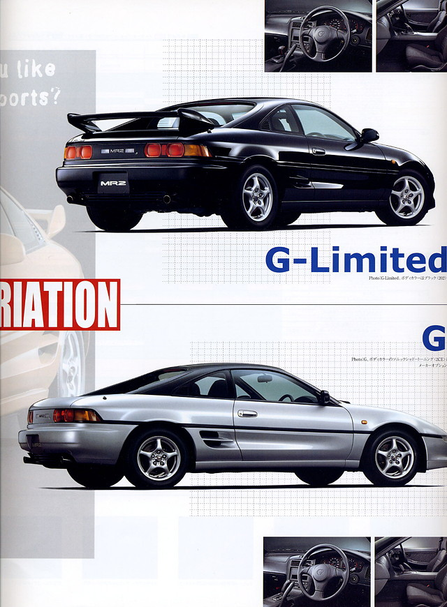 Toyota MR2 SW20 Type-V G Limited 3S-GE Beams redtop VVT-i JDM