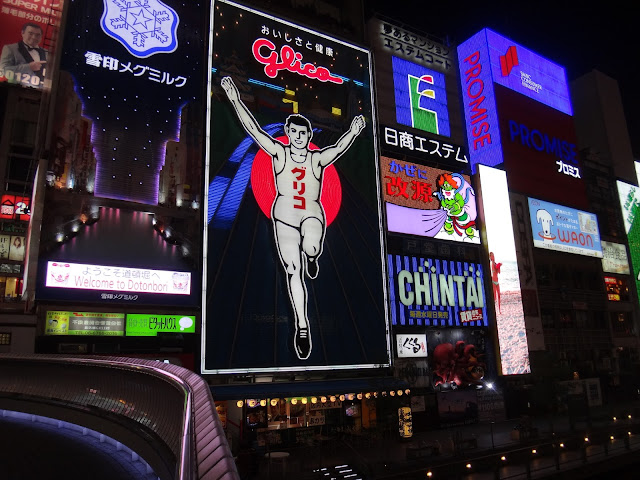Glico electronic board is one of the most popular attraction at Dotonbori and Minami Namba walk in Osaka downtown, Japan